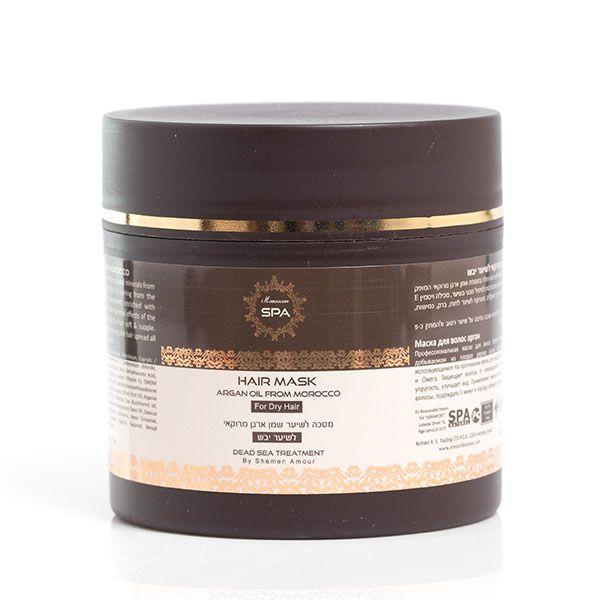 Маска для сухих волос с маслом марокканского аргана Shemen Amour (Шемен Амур) 250 мл