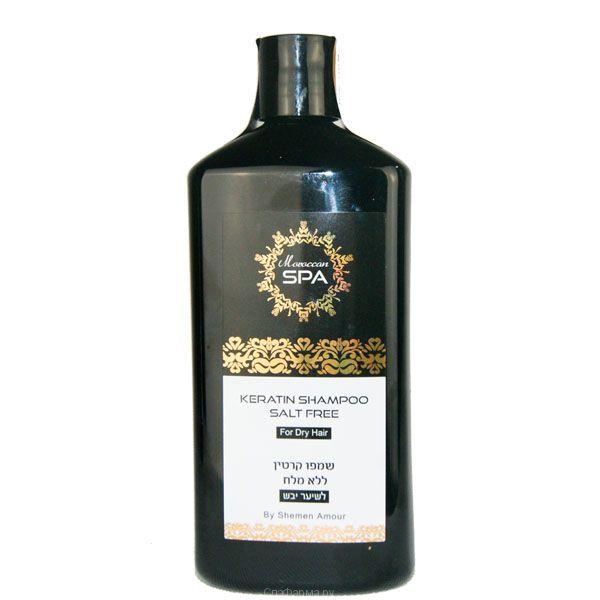 Кератиновый шампунь  для сухих волос Shemen Amour (Шемен Амур) 500 мл