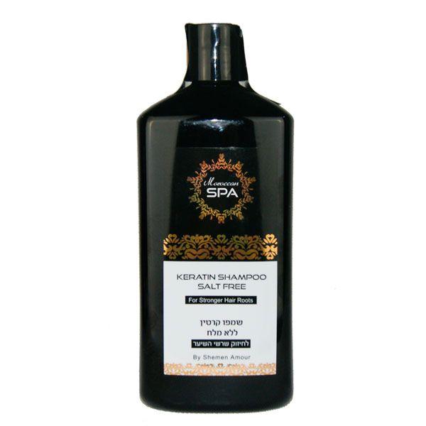 Кератиновый шампунь  для укрепления корней волос Shemen Amour (Шемен Амур) 500 мл